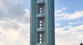 Longxi International Hotel, kaxite технологии, профиль из полиамида для облицовки фасадов, полиамид тепловой пробой,