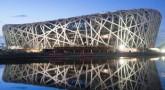 Пекин Птичье гнездо, Энергосберегающие системы, фасадные тепловой пробой, окна тепловой пробой, теплоизоляционные полосы